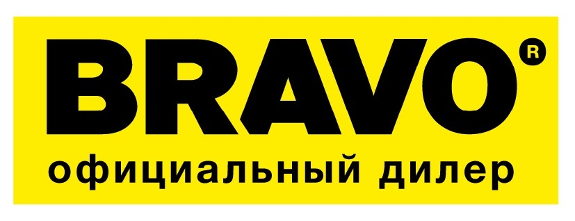 БРАВО